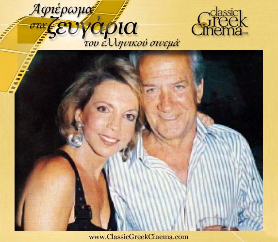 Αλέκος Αλεξανδράκης - Νόνικα Γαληνέα
